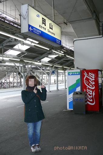 06_岡山駅@かおり.jpg
