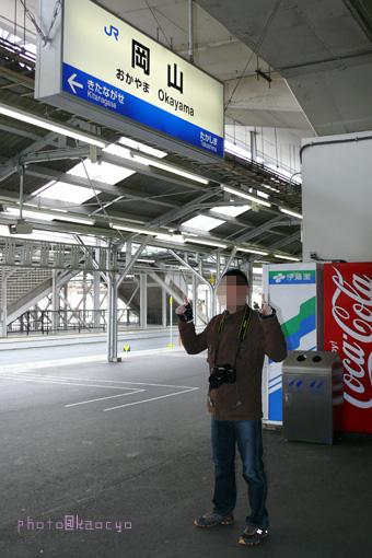 06_岡山駅@はやちょ.jpg