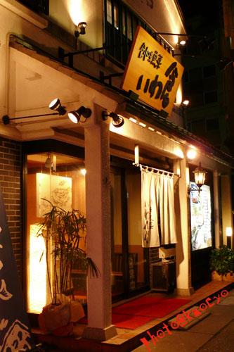18_創味魚菜いわ倉.jpg