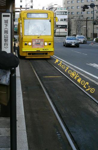 18_岡山駅ぇ.jpg