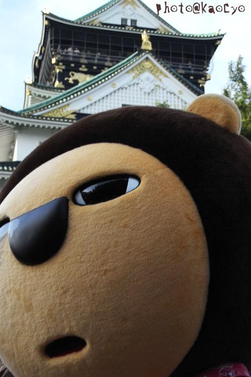 らいよんチャンと大阪城